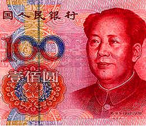 Sıra, Çin kaynaklı göçükte…